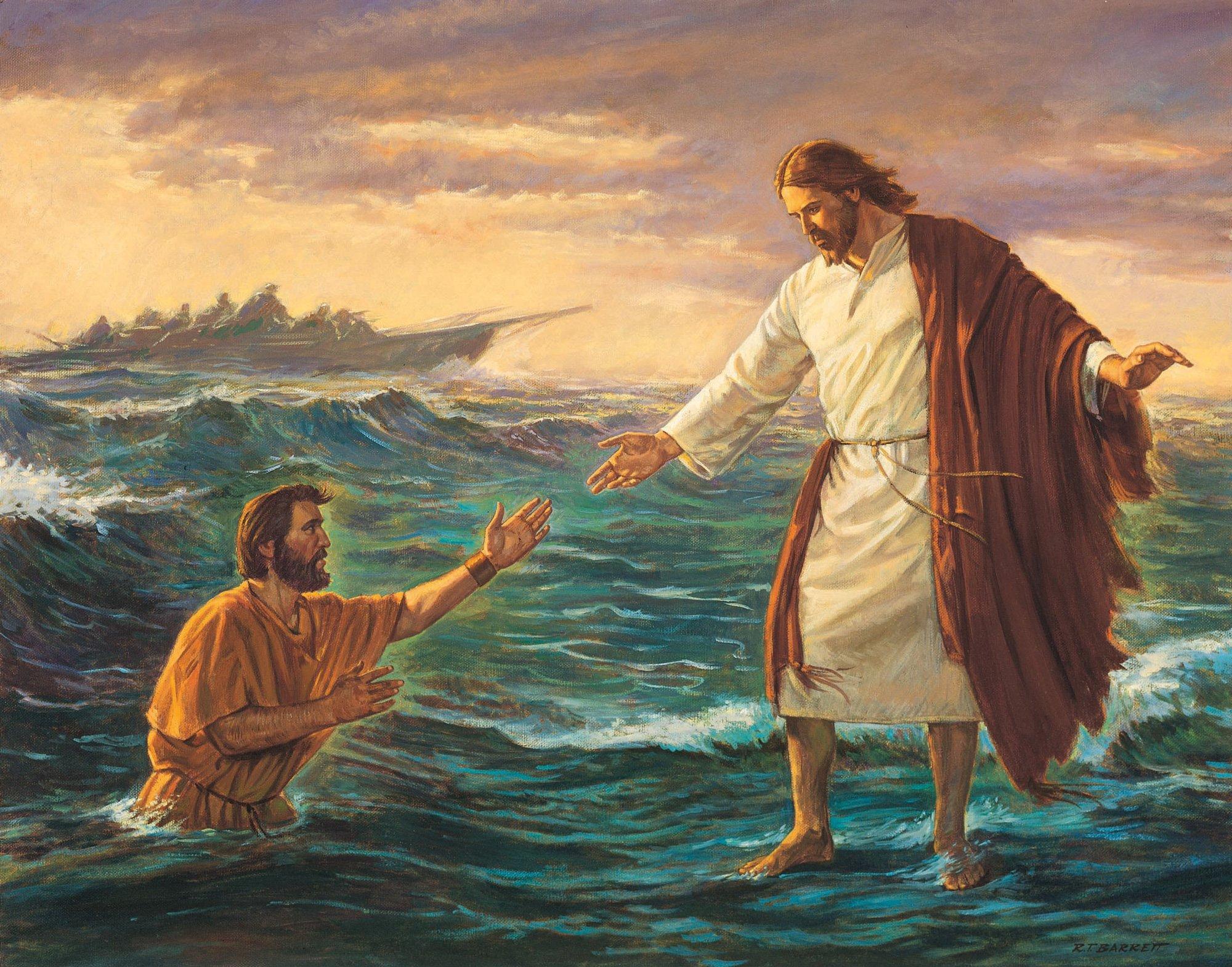 состоит хождение по воде иисусом картинки вероятно