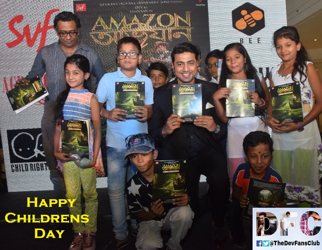 Children are the world&#39;s most valuable resource and its best hope for the future.There can be no keener revelation of a society&#39;s soul than the way in which it treats its children. #HappyChildrensDay #ChildrensDay Celbrt With Our #Shankar  As @idevadhikari  In #AmazonObhijaan<br>http://pic.twitter.com/WnBTLZANWd