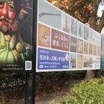 へし切長谷部の公開期間とほぼ同時期に、新春特別企画「黒田家の刀剣と甲冑展」を開催します!歴代藩主甲冑…