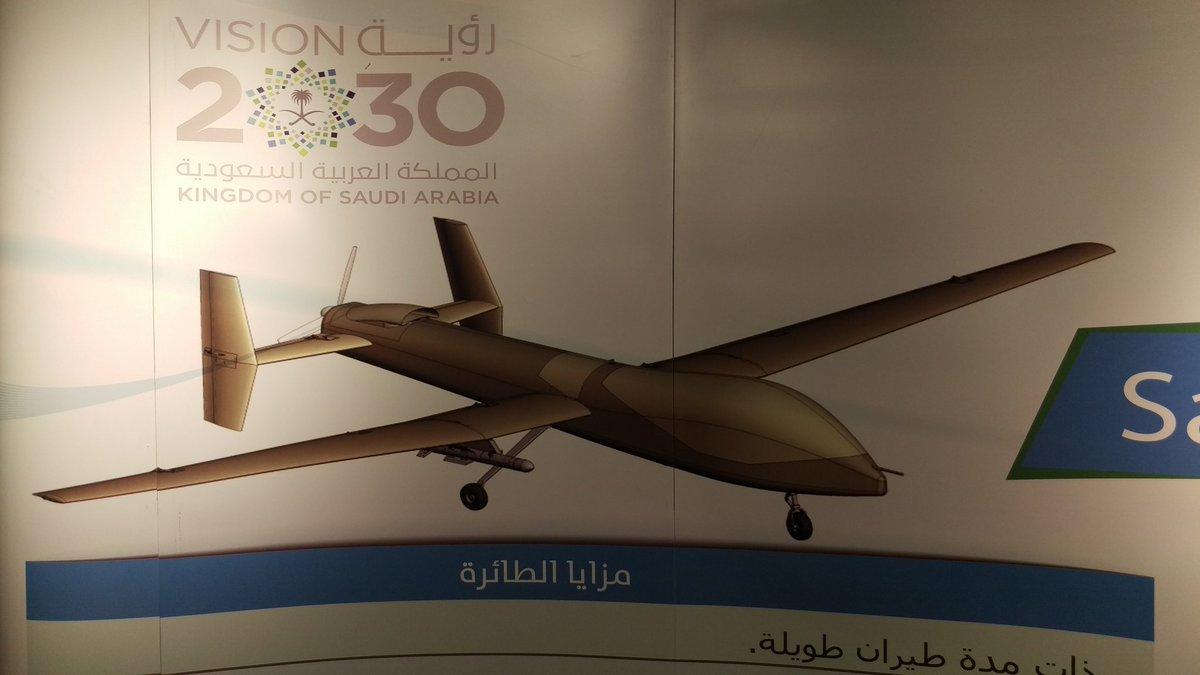 """السعودية تكشف عن طائرة """"صقر1"""" المتطورة دون طيار  DOlWUFuXkAEyyBr"""