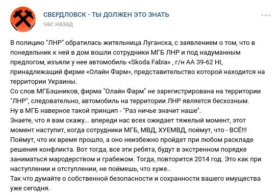 """""""Нет, не подписывал"""", - российский дирижер Гергиев уже отказывается от своей подписи в поддержку аннексии Крыма - Цензор.НЕТ 4789"""