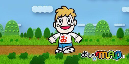 明日のこの時間は、熱海に、橋田先生のお家に、おじゃMAP!!  今週の隠しザキ撮りは明日ココに、うp…