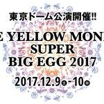 【東京ドーム公演2日目「BSスカパー!」生中継決定!】「スカパー! オンデマンド」でも同時配信。スマ…