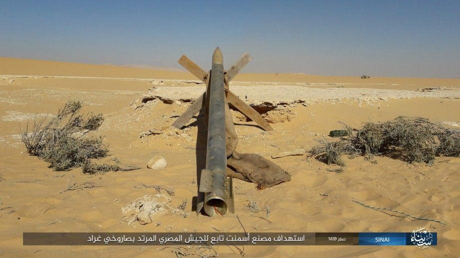 #Egypt- #ISIS release photos showing launching of Grad rocket from improvised launcher at cement factory belonging to the army in #Sinai <br>http://pic.twitter.com/piklfaVJ74