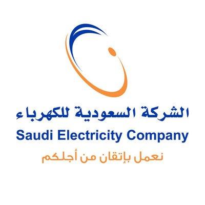 #السعودية_للكهرباء تعتذر لمشتركيها عن #انقطاع_الكهرباء في عدد من المواقع. #الإخبارية https://t.co/0WLWwujneU