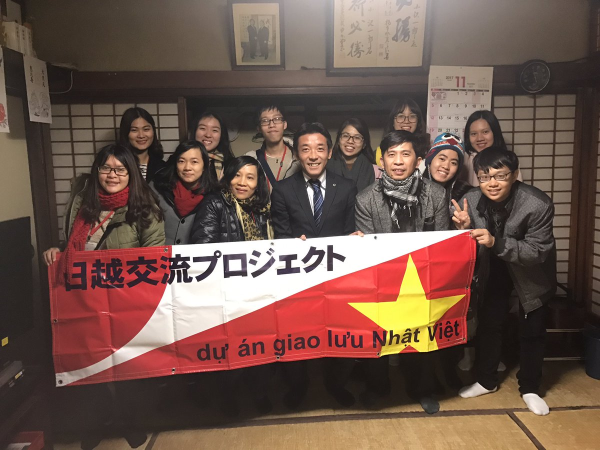 『第3回日越交流プロジェクト』 訪日団は本日から岩手県に滞在しています。夕方は水沢にある小沢会長の生…