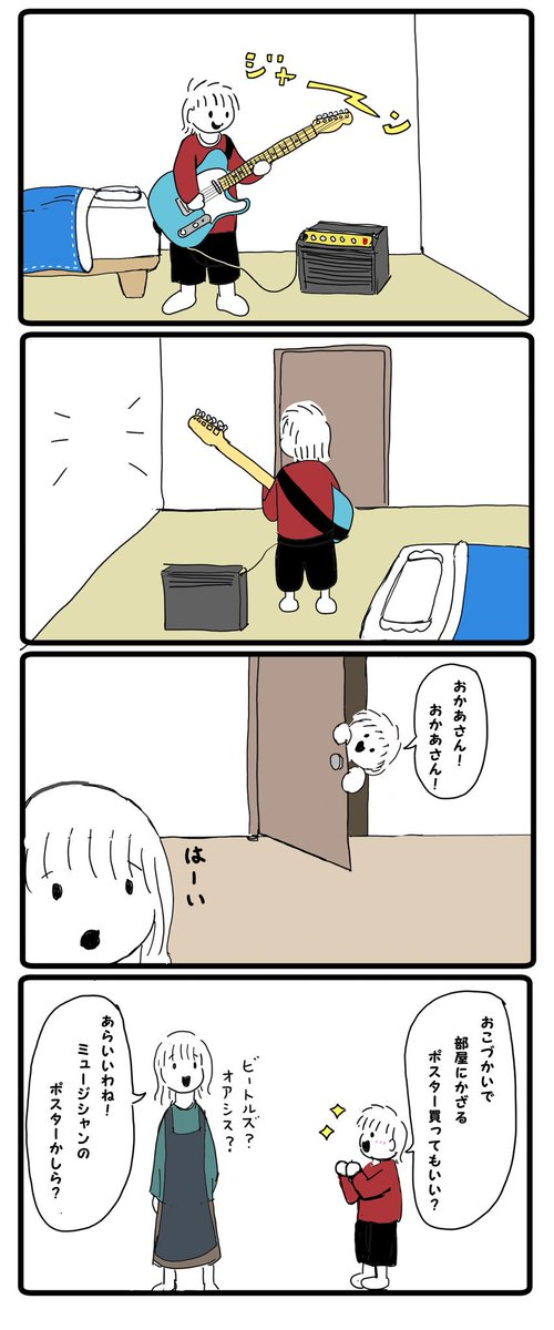 image:@odorukodomo8910