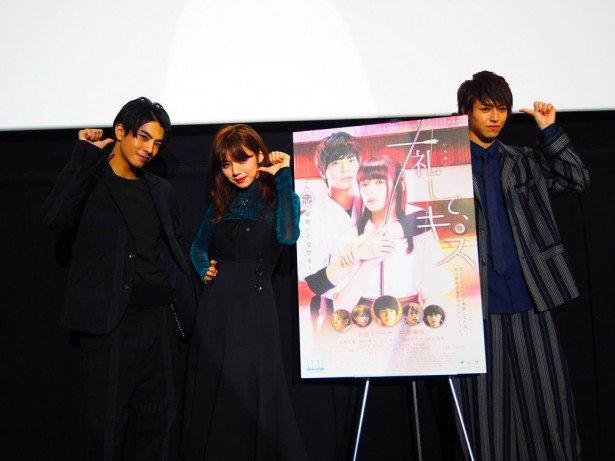 【舞台挨拶レポート】 3人は同級生だそうです! #池田エライザ #中尾暢樹 #松尾太陽 #一礼して、…