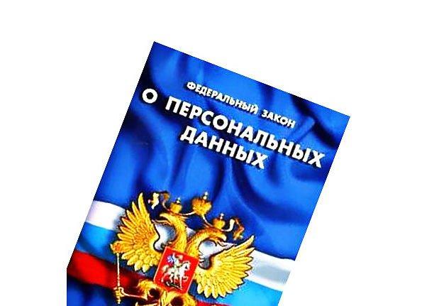 Административная ответственность за отсутствие регистрации в россии