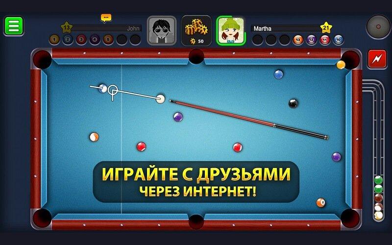 Скачать на русском языке ccleaner