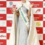 日本代表の筒井菜月さんが5位 優勝はインドネシア代表 ミス・インターナショナルsankei.com/…