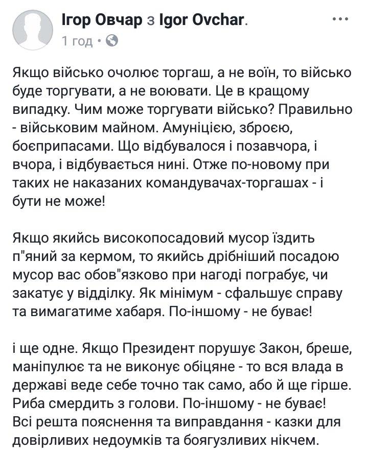 """""""Мы решительно настроены на продолжение реформ в Украине"""", - Порошенко - президенту группы Всемирного банка - Цензор.НЕТ 7984"""