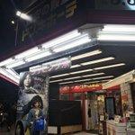 みんくそちゃんとアキバへGO8年通ってたakb劇場の下にあるドンキホーテにやっと行けた。ちょっとした…