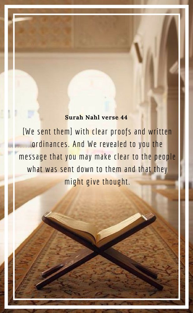 the message of peace in prophet's The last sermon was delivered in 632 ce at mount arafat in makkah on the occasion of the annual rites of hajj (prophet's uncle) peace be upon him.