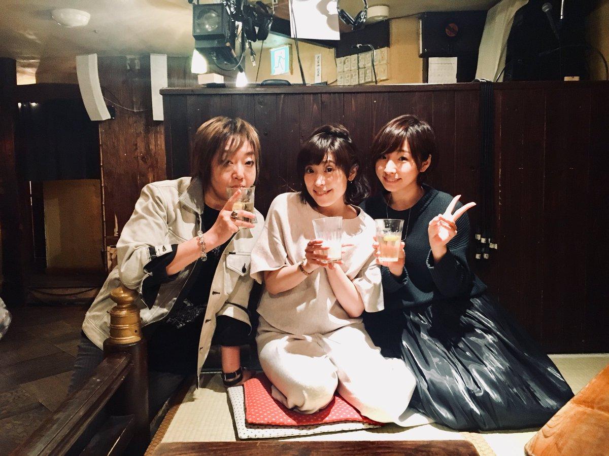 中村繪里子&洲崎綾と。 この3人で飲んだ日に話したところから、今回繪里子が来てくれた流れになったので…