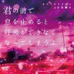 「あたりまえポエム」が最&高だから見て欲しい buzzfeed.com/jp/asamito…