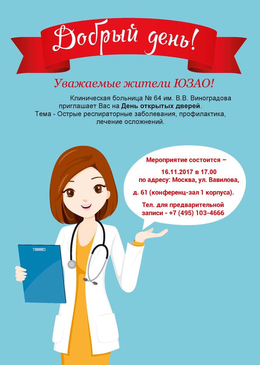 download Management im Gesundheitswesen: Diskussionspapiere des Arbeitskreises