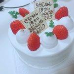 Happy Birthday to me.18回目の誕生日迎えることが出来ました🐻💕アイドルらしく(…