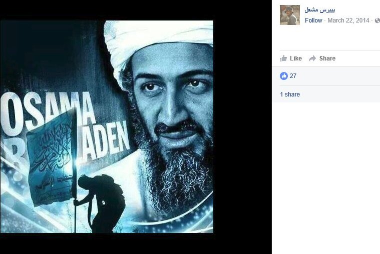 The #WhiteHelmets exposed as extremists: *65* Facebook profiles with Jihadist content. Can we lay this debate to rest now?  http:// syrianwar1.blogspot.com/2017/11/white- helmets-exposed-as-extremists-65.html &nbsp; …   #Syria #Idlib #Khanshiekhoun #Assad #Aleppo #Hama #ISIS #AlQaeda<br>http://pic.twitter.com/JGYhVb9LgP
