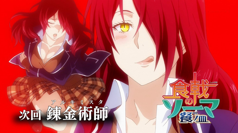 次回 #shokugeki_anime #tokyomx https://t.co/OikuTwbcAW