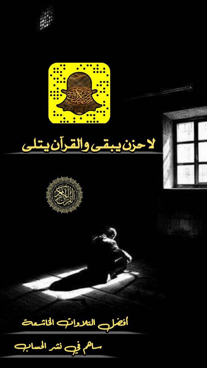 #كاس_العالم_حيوحشنا_٩ حسابنا لا حزن يبقى...