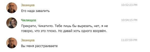 Террорист Ходаковский угрожает Захарченко, и готовит переворот по примеру Корнета в Луганске, - журналист - Цензор.НЕТ 9574