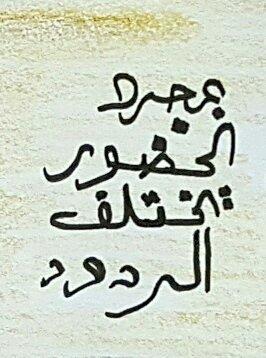 RT @BedOOrALZeen4: رسمتي المتواضعه.. لمشرف القريه أبوكاتم #ريتويت + تعليقكم🙈  @ABU_KATM #زد_رصيدك43 https://t.co/IpewmcE1qu