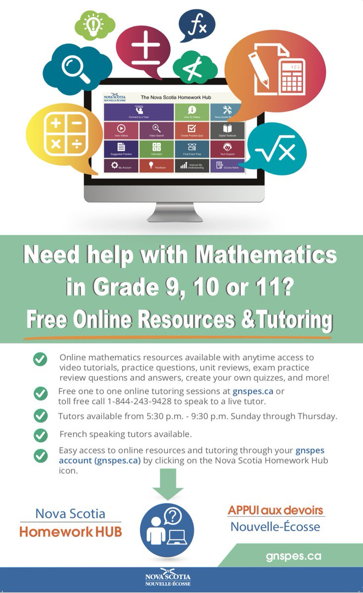 Fantastic Online Mathematics Picture Collection - Math Worksheets ...