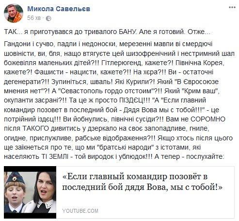 Отношения России и США деградируют день ото дня, - Медведев - Цензор.НЕТ 1703