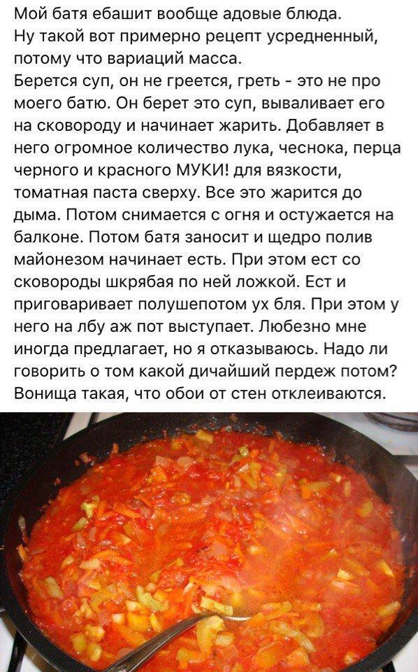 Бесплатно рецепт теста для вареников
