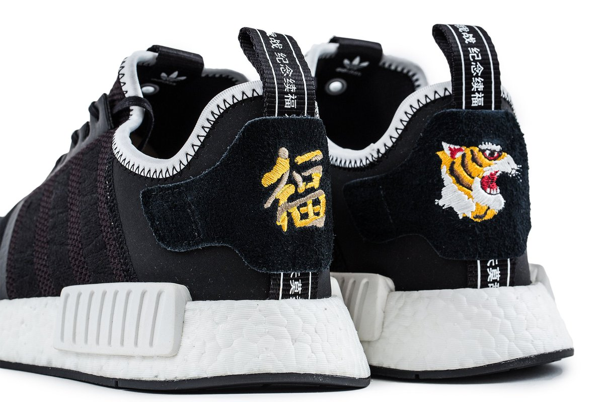 promo code 6bada 5b1cb Invincible x neighborhood x adidas consortium nmds launching ...
