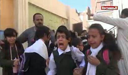 RT @Krar_Almoayed2: إنقاذ الطفولة اليمنية على طريقة دول تحالف العدوان على #اليمن .  يارب انتقم .  https://t.co/ivkXvm5zgx #Yemen  #زد_رصيدك…