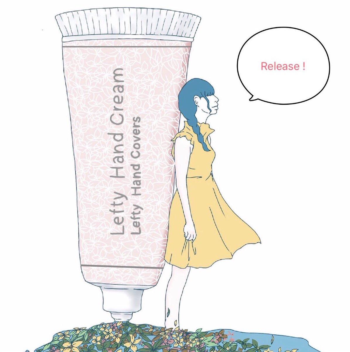 Lefty Hand Creamさんの 1st cover mini album  『Lefty H…