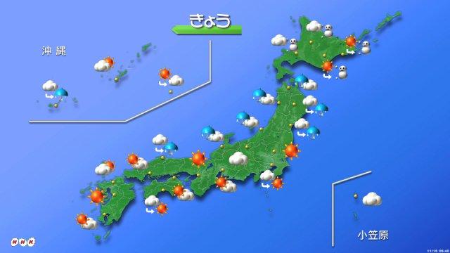 【きょうの天気は?】冬型の気圧配置で、徐々に強い寒気が入ります。北海道の日本海側は雪で、太平洋側も午…