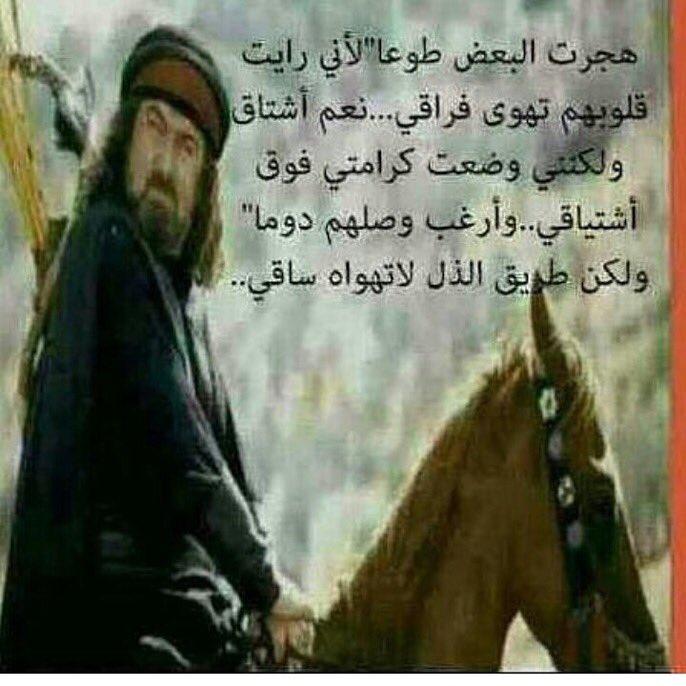RT @Q____F16: #نجلاء_عبدالعزيز https://t.co/DXupskVkuY