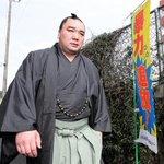 日馬富士、説教中にスマホで激高 素手でも20発 止めた白鵬突き飛ばし、照ノ富士にも数発 sankei…