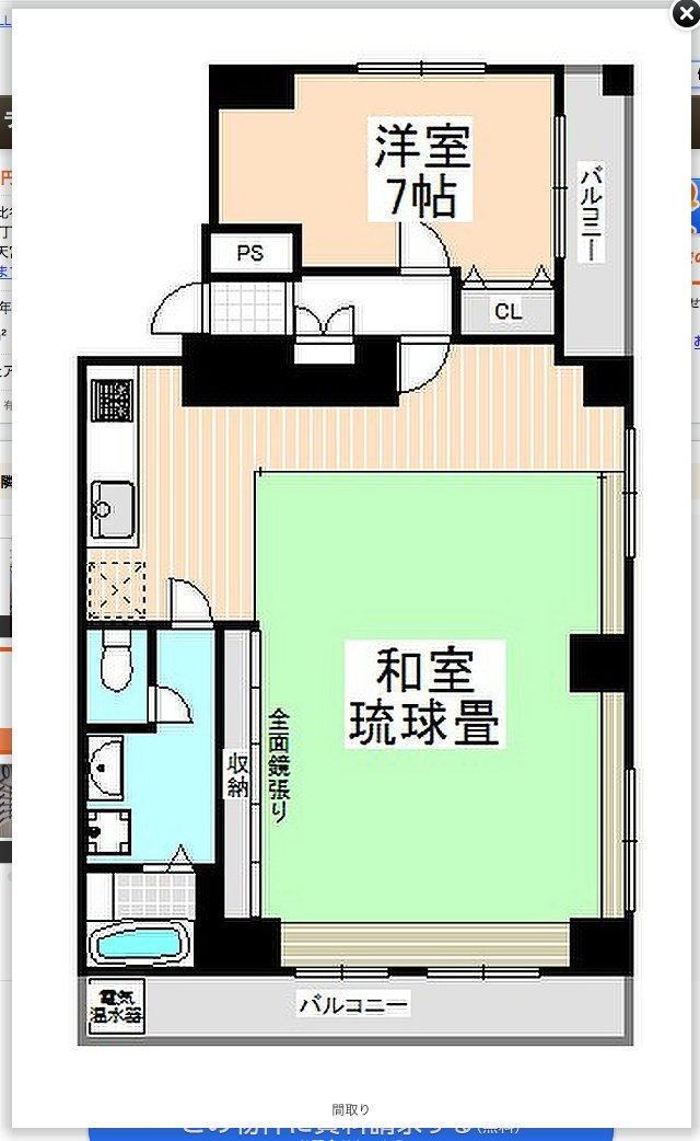 【1LDK】 売り出される家の広さや間取りを表す方法として広く認知されている「nLDK」という表示。…