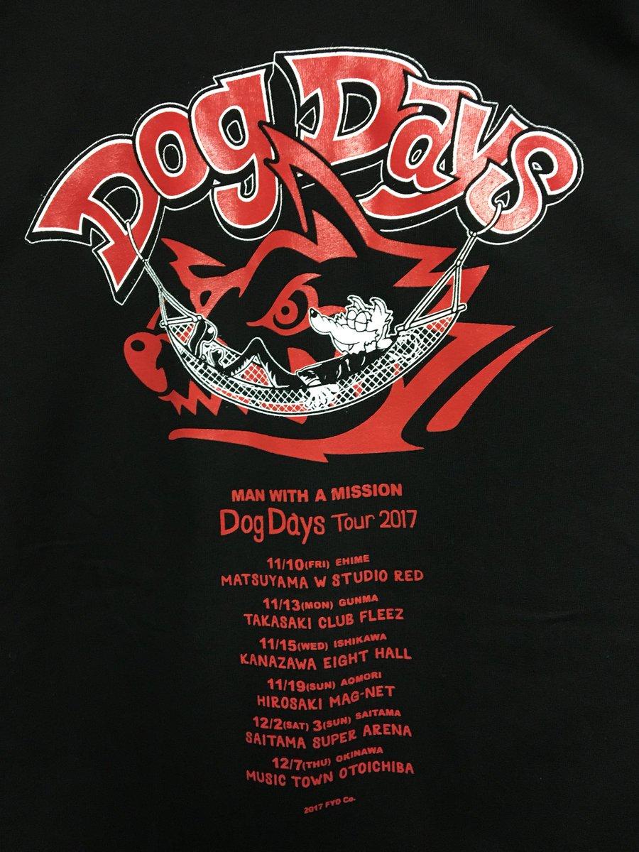 【Dog Days Tour 石川公演 物販情報】  ただいま並ばずにお買い求めいただけます! 会場での売り切れはございません。