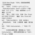 11月29日発売のシングルの収録曲が全て公開されました。カップリングを一緒に作ってくれたクリエイター…