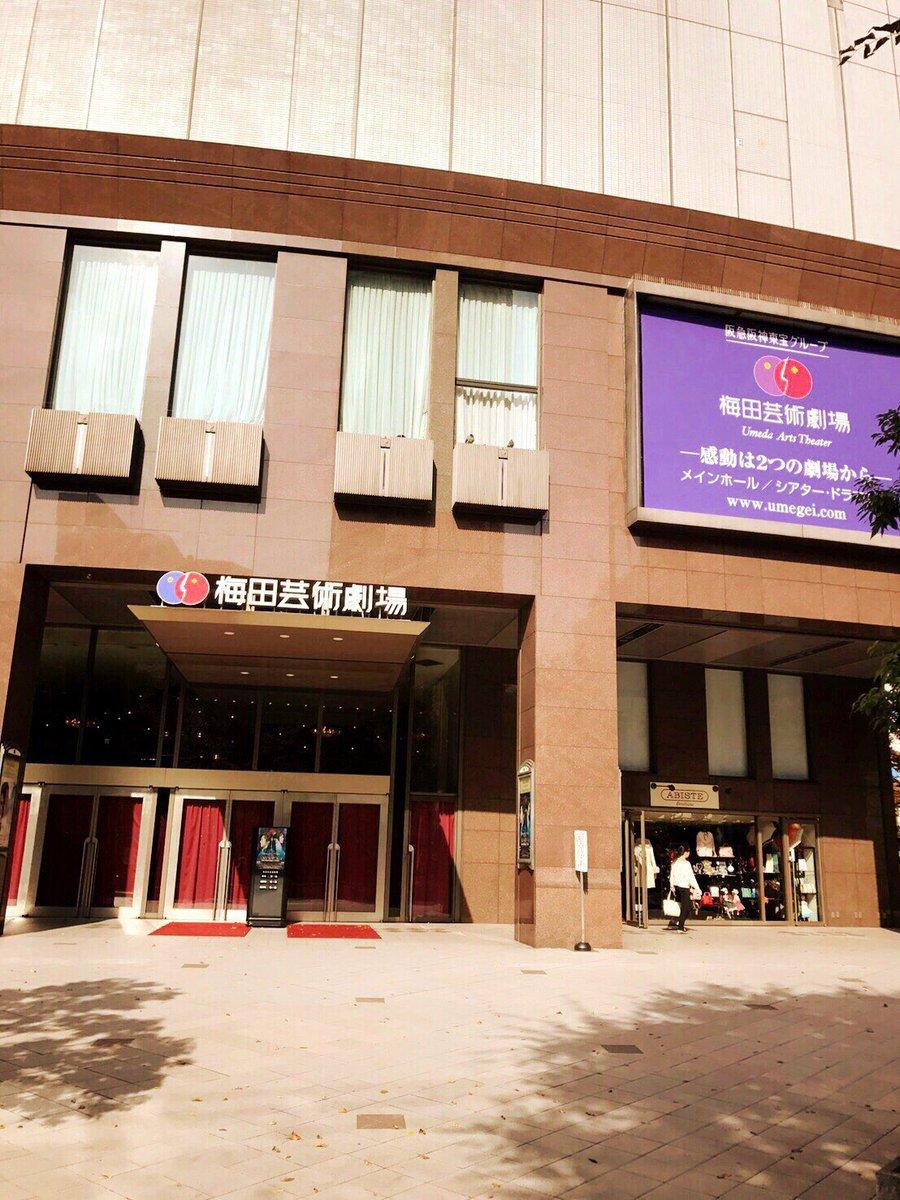 おはようございます! スカピン大阪公演最終日です。 天気にも恵まれました。にしし 梅田芸術劇場メイン…