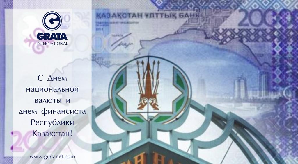 при открытки на день национальной валюты представителей темного