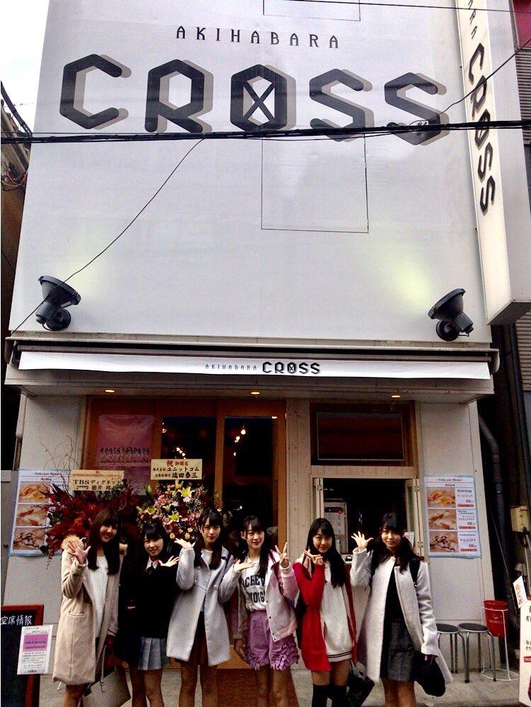 ✨CROSS CAFE来店☕✨  本日よりコラボさせていただいているCROSSCAFE(@akiha…