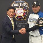 本日、吉岡雄二ファーム打撃コーチの就任会見がファイターズタウン鎌ヶ谷内で行われました。吉岡コーチのコ…