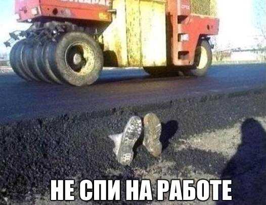 """Недострой """"Укрбуда"""" обрушился на киевской Воздвиженке - Цензор.НЕТ 6015"""
