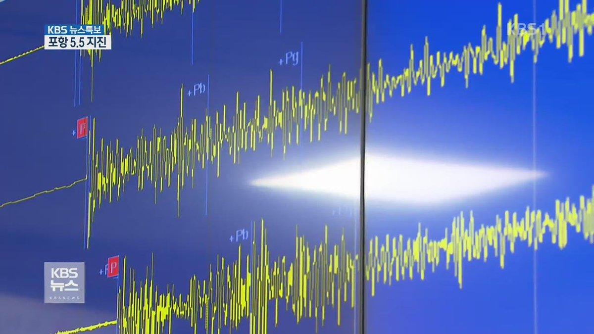 #한국수력원자력 은 오늘 낮 발생한 경북 #포항 의 #지진 과 관련해 '전국의 가동 #원전 은 #정상운전 상태를 유지하고 있다'고 밝혔습니다. https://t.co/PBpfoM6r0d