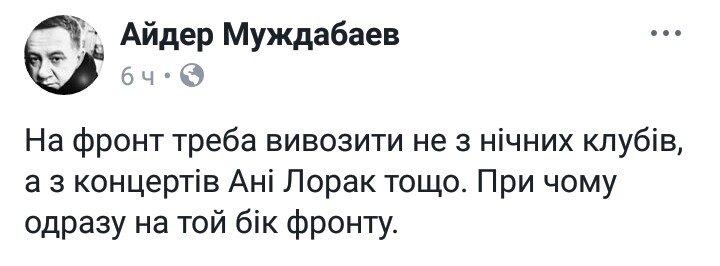 Суд в Харькове продлил домашний арест экс-мэра Славянска Штепы до 13 января - Цензор.НЕТ 2230