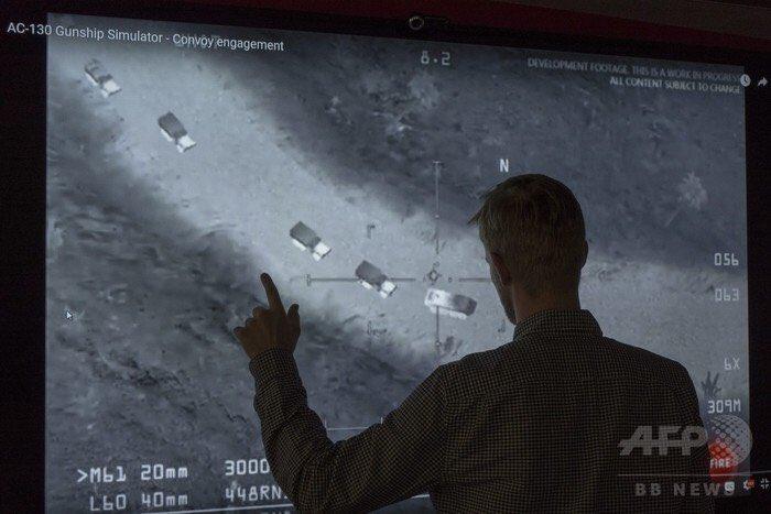 【こんなこともあるんだ!『ロ国防省、米IS支援の「証拠」としてゲーム画像投稿 指摘で削除』】 afp…