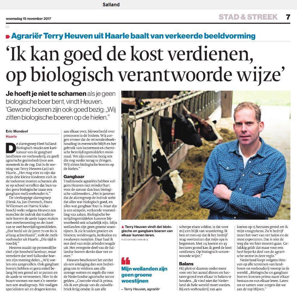 Mark van Lier MarkvLier
