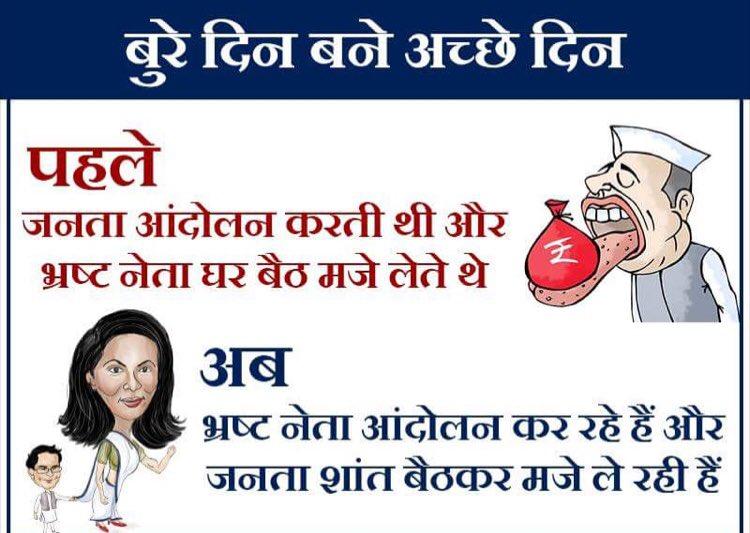 @sanjaynirupam @prithvrj Nirupamji Ye Pu...