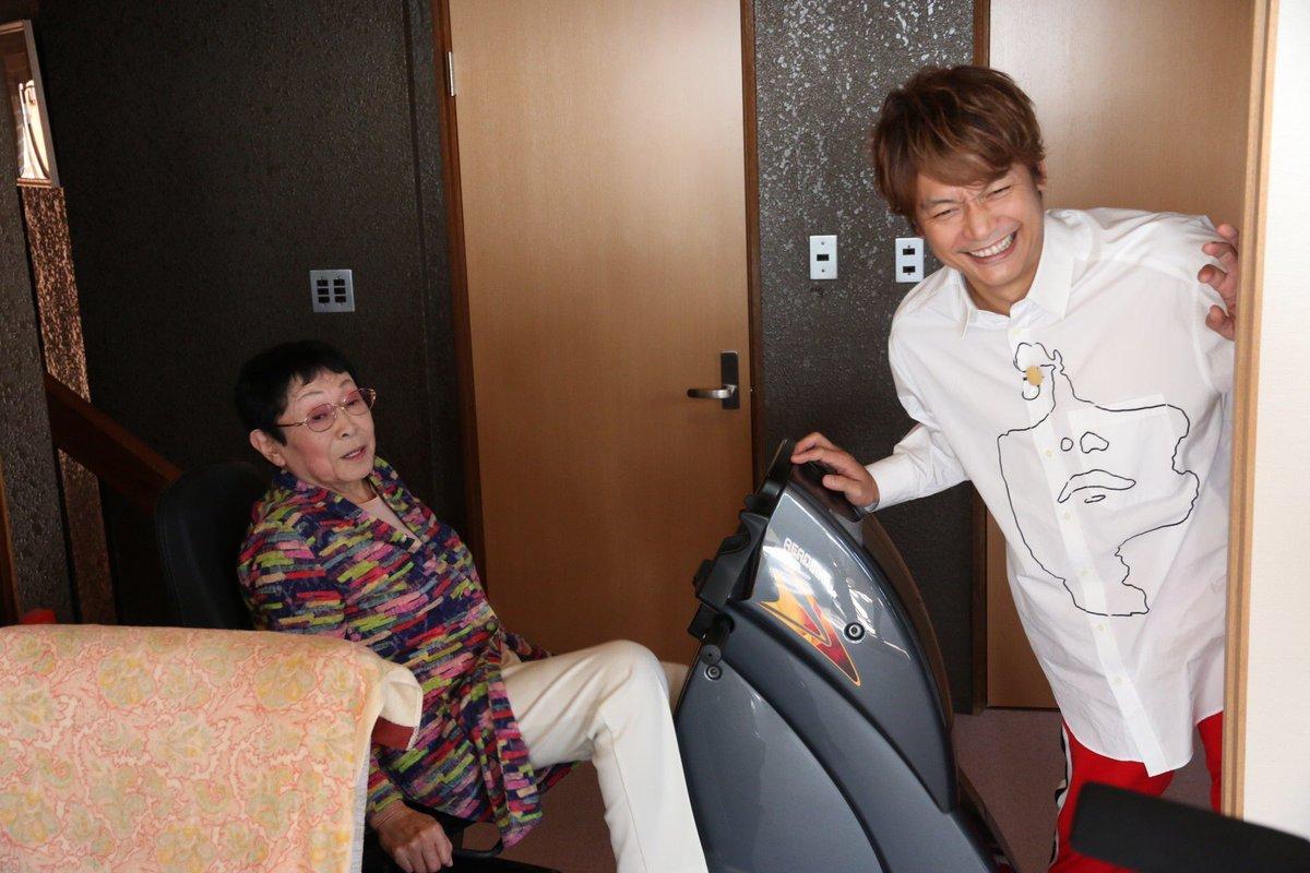 今夜7時から「おじゃMAP!!」放送!!!  92歳で現役の脚本家!橋田壽賀子先生のご自宅におじゃま…